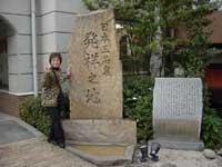 日本三名湯の一つ 下呂