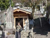 温泉寺の急な階段