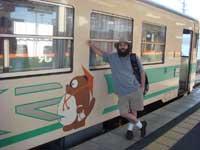 タヌキ電車で信楽へ